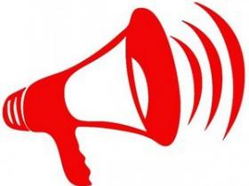 Информация главы Сельского поселения Курдымский сельсовет Ахметова Р.Х.  на 19 заседании Совета муниципального района Татышлинский район  Республики Башкортостан  III созыва