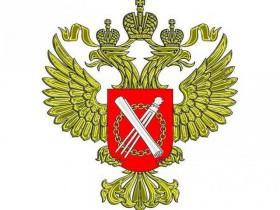 Спрос на ипотеку жилья и «долевку» в Республике Башкортостан существенно вырос - Росреестр